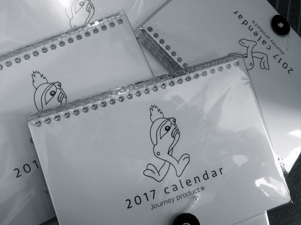 写真 2017-01-28 12 28 23